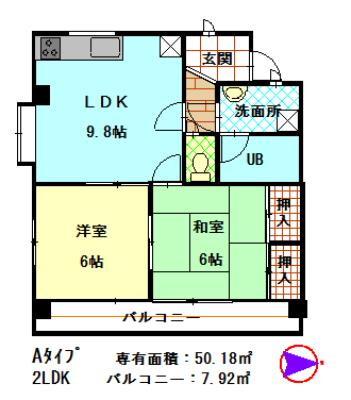 ★5F 角部屋★(間取)